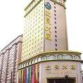 大連北良大厦:Beiliang Hotel :ベイリャンホテル画像