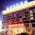 咸阳晶海商务酒店(兴平市)外观图