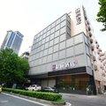 南京新街口和颐酒店