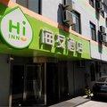 海友酒店(大連馬欄広場店)