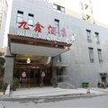 长沙九鑫酒店(明德中学店)外观图