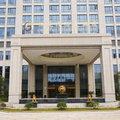 仙桃仙苑国际大酒店酒店预订