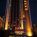青海平安晨云酒店外观图