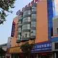 漢庭酒店(江都引江路店)