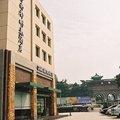 南京古南都明基酒店外观图