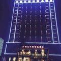 哈密锦江科技精品酒店外观图