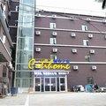 城市之家酒店(滁州来安建阳路店)外观图
