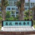 三亚凤凰如家海景度假公寓(椰林海岸店)外观图