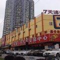 7天連鎖酒店(珠海拱北口岸店-原珠海拱北店)