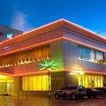 哈密商业宾馆酒店预订