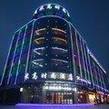 北京米高时尚酒店(临沂沂南店)外观图