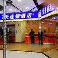7天连锁酒店(深圳竹子林地铁站店)外观图
