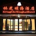 林芝明海酒店外观图