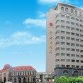 青岛金海大酒店外观图