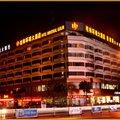 桂林环球大酒店外观图