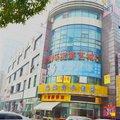 上海慧腾商务酒店酒店预订