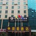 赣州定南县凤凰酒店外观图