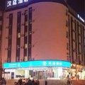 漢庭酒店(瀋陽中街恒隆広場店)