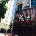 Zhotels智尚酒店上海莘庄店酒店预订