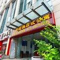 南京香樟园酒店公寓外观图