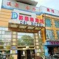 南京戴思隆宾馆外观图