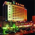 福安富春大酒店(宁德)外观图
