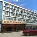 唐山海港正宇商务酒店酒店预订