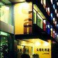 広州M蘭花酒店