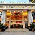 天津维多利亚国际大酒店