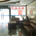 深圳罗湖引航宾馆外观图