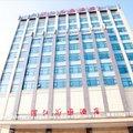 太仓滨江花园酒店外观图