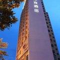 深セン(深圳)櫟宜酒店