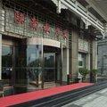 西安富海明都酒店