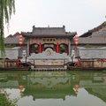 枣庄正昇园酒店