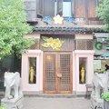 杭州伽本酒店(原杭州西溪卡波里情侣客栈)外观图