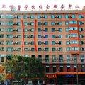 武汉天盛酒店外观图