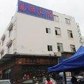 广州易顺宾馆外观图