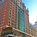 满洲里市口岸国际大酒店外观图
