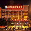 儋州嘉都皇冠商务酒店酒店预订