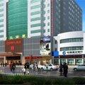 渭南恒昌王子���H酒店酒店�A�