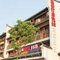 新泰酒店(上海浦东新场古镇店)(原莫泰)外观图