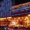 洛阳国豪商务酒店酒店预订