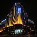 固原瑞丰国际饭店酒店预订