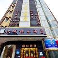 武汉汉城钻石酒店(利济南路汉正街店)外观图