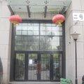 尚俭太空舱公寓(西宁商业巷店)
