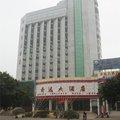 红河开远大酒店外观图