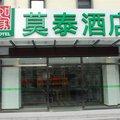 莫泰168(天津六緯路万達公館店)