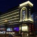 杭州M蘭假日酒店