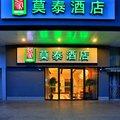 莫泰酒店(杭州万达广场汽车北站店)外观图