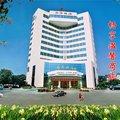 漳州华侨饭店酒店预订